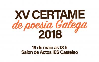 XV Certame de Poesía Galega 2018