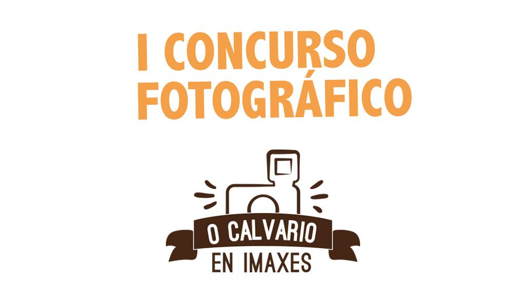 I Concurso Fotográfico «O Calvario en imaxes»