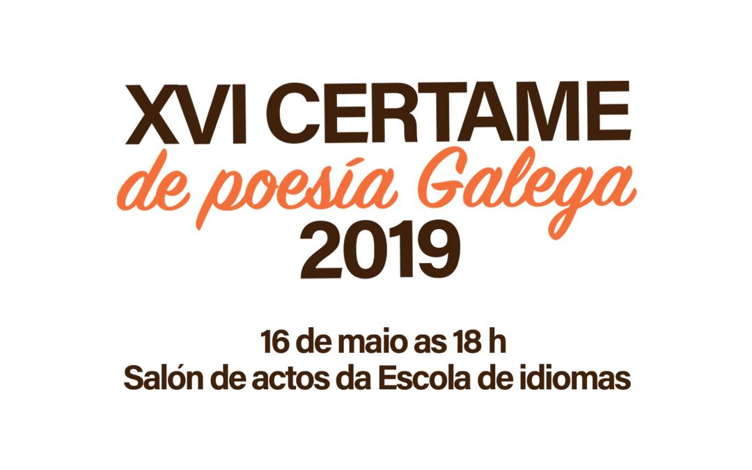 XVI Certame de Poesía Galega 2019